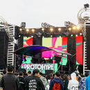 NEXT-proaudio reinforces Daydream Festival in China